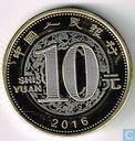 """China 10 yuan 2016 """"Year of the Monkey"""""""