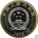 "China 10 yuan 2015 ""Chinese Space Program"""
