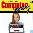 Computer Easy 115