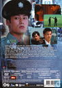 DVD / Vidéo / Blu-ray - DVD - Infernal Affairs