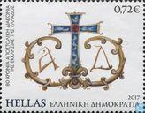 80 years of apostolic diaconia