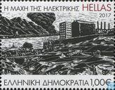 Battle of the Keratsini power plant in 1944