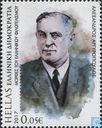 Greek philatelists