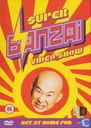 Super Banzai Video Show