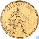 Rusland 10 roebel (chervonets) 1923