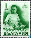 Postage Stamps - Bulgaria [BGR] - Prince royal Simeon