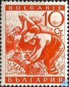 Postage Stamps - Bulgaria [BGR] - Grain Harvest