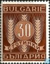 Postage Stamps - Bulgaria [BGR] - Ears of Corn