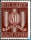 Postage Stamps - Bulgaria [BGR] - Ears of Corn