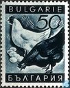 Postage Stamps - Bulgaria [BGR] - Poultry Farming
