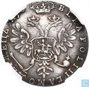 Rusland 10 roebel (chervonets) 1706 (novodel)