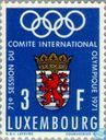 Postage Stamps - Luxembourg - International Olympic Committee