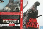 DVD / Video / Blu-ray - DVD - Shin Godzilla
