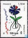80 years of 'Bleuet de France'
