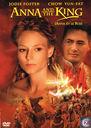 DVD / Vidéo / Blu-ray - DVD - Anna and the King