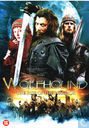 Wolfhound - The Rise of the Warrior
