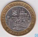 "Münzen - Russland - Russland 10 Rubel 2008 (MMD) ""Smolensk"""