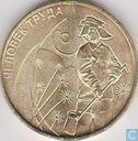 """Coins - Russia - Russia 10 rubles 2020 """"Metallurgy worker"""""""