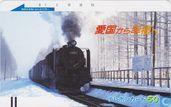 Train 59611
