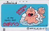 Onikko Club