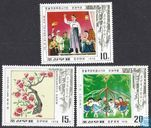Postage Stamps - North Korea - Korean People's Songs and Plays