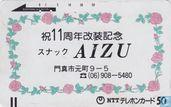 AIZU Tel. (06)908-5480