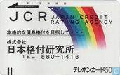 JCR Japan Credit Rating Agency