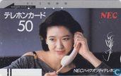 NEC - Konno Misako