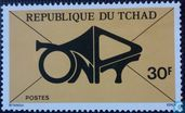 Postage Stamps - Chad - Post and telecommunications logo