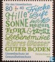 Postage Stamps - Germany [DEU] - Environmental protection is health protection