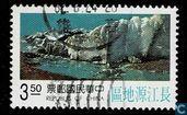 Timbres-poste - Taïwan - Yangtze