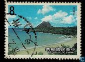 Timbres-poste - Taïwan - Parc national de Kenting
