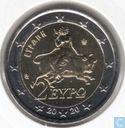 Grèce 2 euro 2020