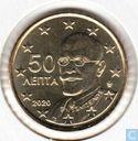 Grèce 50 cent 2020