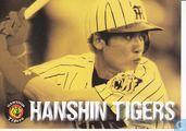 0006702 - Hanshin Tigers
