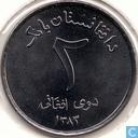 Afghanistan 2 afghanis 2004 (SH1383)