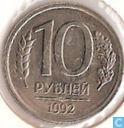 Rusland 10 roebels 1992 (IIMD - niet-magnetisch)