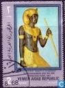 Postzegels - Jemen - Arabische Republiek - Toetanchamon