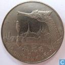 Thailand 5 baht 1987 (BE2530)