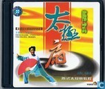 [Chinese cursus Tai Chi met waaier]