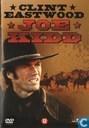 DVD / Vidéo / Blu-ray - DVD - Joe Kidd