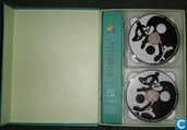 DVD / Vidéo / Blu-ray - VCD video CD - [China Tai Ji Q uan + Gevecht]