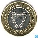Bahrein 100 fils 2000 (AH1420)