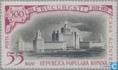 Postzegels - Roemenië - Boekarest 500 jaar stad