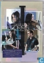 Best of The Corrs - The Videos