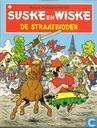 Comic Books - Willy and Wanda - De straatridder