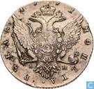 Rusland 1 roebel 1771 (CIIB - A III)
