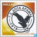 Postzegels - Griekenland - Sportverenigingen