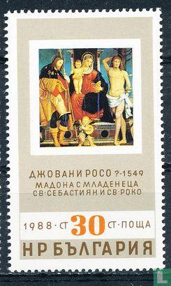 "Bulgaria [BGR] - Gallery \""Ljudmila Schivkova\"""