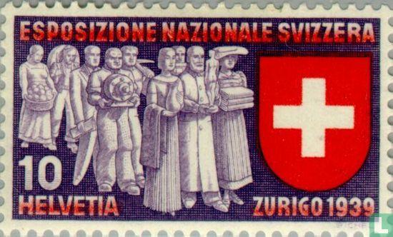 Schweiz [CHE] - Messe Schweiz